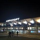 Что не нравится туристам в аэропортах РФ?