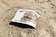 В Краснодарском крае туристы отказываются оплачивать курортный сбор