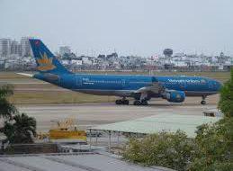 Vietnam Airlines сделала скидку на билеты Москва — Ханой