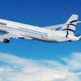Aegean Airlines сделала скидку на билеты в Грецию