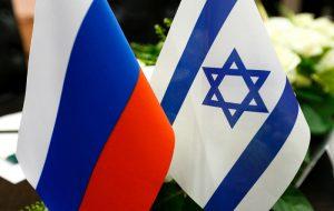 В отелях Израиля российские туристы теперь обязаны предъявлять бумажную визу-вкладыш B2