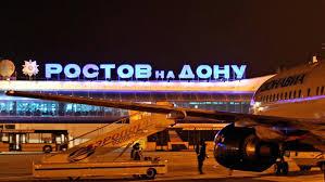 Из аэропорта Ростова стало проще уехать и теперь можно бесплатно звонить