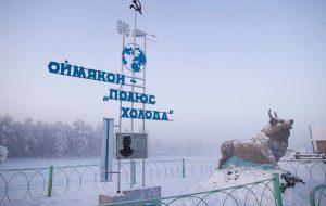 Экстремальные туры в Якутию набирают популярность среди туристов