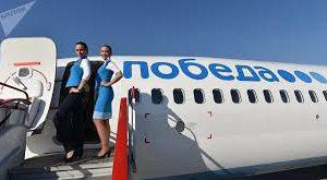 «Победа» будет летать из Москвы в Омск