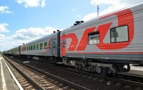 РЖД сделали скидку на поезд Курск — Ростов — Кисловодск