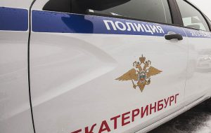В Екатеринбурге следователи ищут пострадавших туристов от «РоссТура»