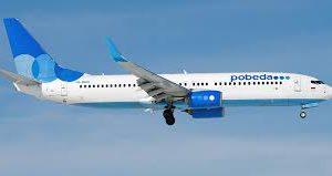«Победа» запускает рейсы в Анталию из Казани и Перми