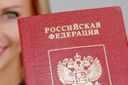 Как будут работать консульства и визовые центры в майские праздники