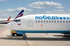 «Победа» будет летать из Москвы в Ригу