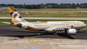 Etihad Airways продлила программу по бесплатным отелям для транзитных пассажиров в Абу-Даби