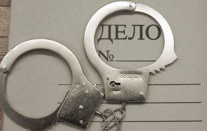 В отношении «РоссТура» могут повторно возбудить уголовное дело