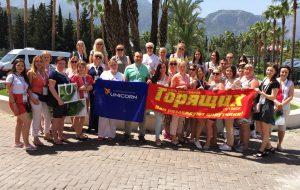 Сеть «МГП» совместно с туроператором UNICORN открыли летний сезон в Турции