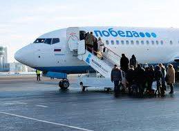 «Победа» оправдала запрет пересаживаться в самолете желанием облегчить идентификацию тел после катастрофы