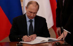 Президент РФ подписал указ о переименовании аэропортов