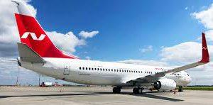 Осенью Nordwind полетит из Казани Стамбул