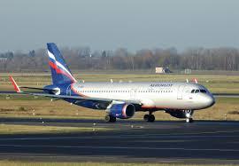 «Аэрофлот» увеличил штрафы за возврат и обмен билетов