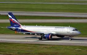 Внутрироссийские, некоторые международные и премиальные билеты «Аэрофлота» снова подорожали
