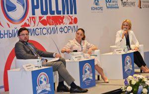 Ростуризм: последние годы туристический потенциал России продвигался неэффективно