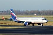 «Аэрофлот» временно продает безбагажные билеты из Москвы в Калининград и добавит рейсов зимой
