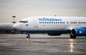 «Победа» полетит из Петербурга еще по восьми направлениям