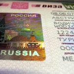 МИД предложил выдавать визы иностранным туристам без покупки туров