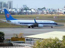 China Southern приостановит полеты Урумчи — Москва на полгода