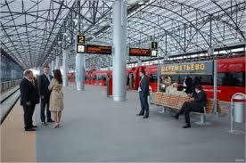 Аэроэкспресс предупредил туристов об изменениях в расписании