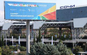 Встреча двух президентов в Сочи закроет вопрос чартеров из России на курорты Египта