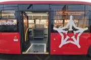 Новый автобус-экспресс 1195 в Шереметьево пока работает очень ненадежно