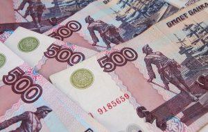 Названы города России для отдыха осенью менее чем за 500 рублей в сутки