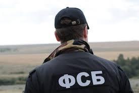 Бывшим сотрудникам ФСБ запретили выезжать за границу на 5 лет
