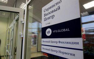 Как работают визовые центры стран Европы в конце декабря