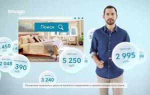 Популярные сайты сравнения цен на отели могут ввести пользователей в заблуждение