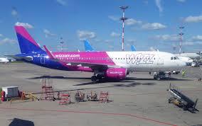 Wizzair открыла продажу билетов от 30 евро из Петербурга в Софию, Бухарест, Братиславу и Вильнюс