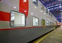 РЖД проводят короткую скидочную акцию в двухэтажных поездах