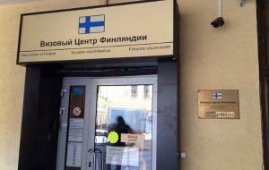 В Финляндии ожидаются временные задержки с выдачей виз
