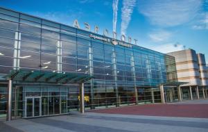 В аэропорту «Кольцово» в Екатеринбурге открылись курилки