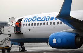 Авиакомпания «Победа» меняет аэропорт прилета в Дубае