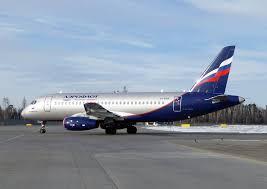 «Аэрофлот» будет летать из Москвы в Ярославль