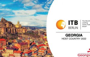 Самая крупная туристическая выставка-ярмарка 2022 года пройдет в Грузии