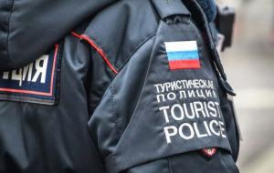 С апреля во Владивостоке начнет работать туристическая полиция
