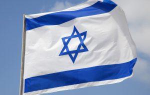 Израиль ограничил въезд для иностранных туристов