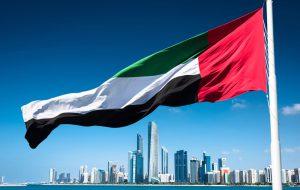 ОАЭ закрывают въезд для российских туристов