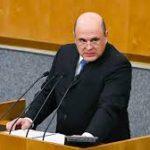 Мишустин просит отказаться от всех поездок, а Кремль предлагает работать удаленно