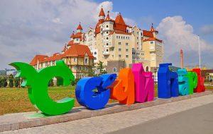 Когда реально начнется туристическое лето в Сочи и сколько будет стоить?