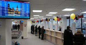 Визовый центр Греции в Москве объявил о возобновлении работы