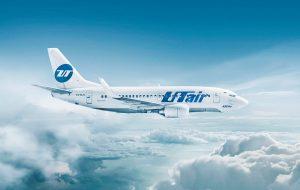 Utair в 5 раз расширила полетную программу по России