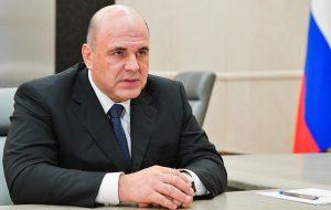 Мишустин призвал россиян воздержаться от путешествий за границу