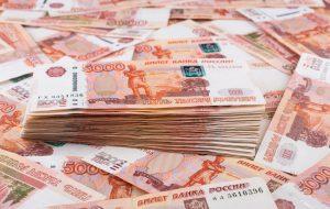 На развитие внутреннего и въездного туризма в РФ выделят 1.5 млрд руб.