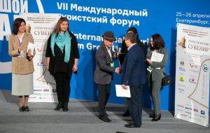 Завершён приём заявок окружные этапы ПФО и «Большой Урал» Всероссийского конкурса «Туристический сувенир»